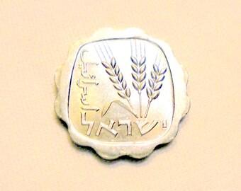 Israeli Agora Coin Lira (1) Numismatic