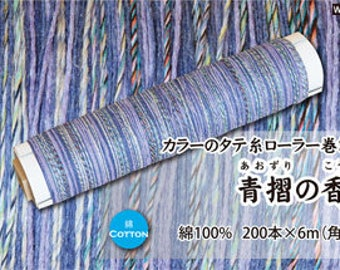 "LE Saori ""Lavender COTTON"" pre wound warp. 200  Threads x6m"