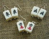 Mini Mahjong Earrings - Oriental Earrings - Mahjong Jewelry - Mahjong Earrings - Gift for Her - White Mahjong Jewelry - Mahjong  Gift