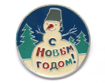 Happy New Year, Badge, Snowman, Christmas, Xmas, Rare Soviet Vintage metal collectible pin, Made in USSR, 1970s