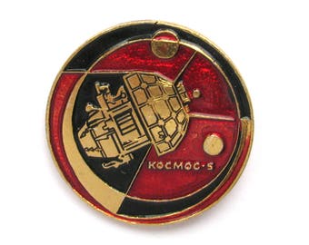 Soviet Space Badge, Kosmos 5, Space, Satellite, Cosmos, Rare Soviet Vintage metal collectible pin, Made in USSR, 1980s