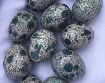 K2 Egg 50-55mm