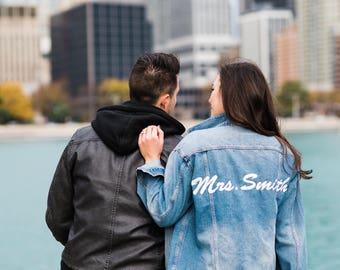 Wedding Name Denim Jacket | Personalized | Jean Jacket | Bride Jacket | Wedding Jacket | Just Married Jacket | Mrs Denim Jacket | Bride Gift