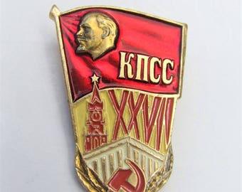 Soviet Lenin Pin Vintage Collectible Russian Badge USSR History Kremlin Emblem Pin 27th Congress CPSU Communism Propaganda Communist Party