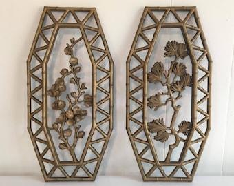 Vintage Homco Plastic Wall Hangings Bamboo Flowers Set of Two (2) 1970s Syroco Dart Tiki Asian Motif Retro Wall Decor