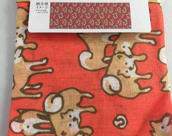 Dog Tenugui, Japanese Fabric, Cotton Towel, Japanese Wall Hanging, Home Decor, Japanese Decor, Asian Decor, Crafting Fabric, Wall Decor