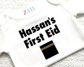My first 1st Eid Mubarak Bodysuit, Kaaba, Muslim baby boy girl, personalized T-shirt customized, Eid Ul Al Adha, Islamic gift, cute Muslim