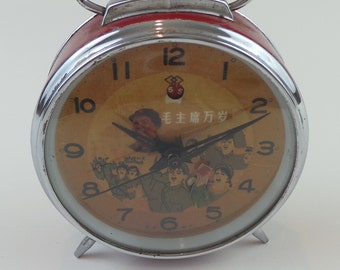 Working Chinese Communist Propaganda Alarm Clock | Made in China Windup Clock | Original Chairman Mao Zedong Chinese Revolution Alarm Clock