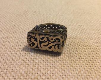 "Handmade Arabic Calligraphy Ring from Egypt. ""Saada"" - Happiness. Sterling Silver. Adjustable. BohoCairo."