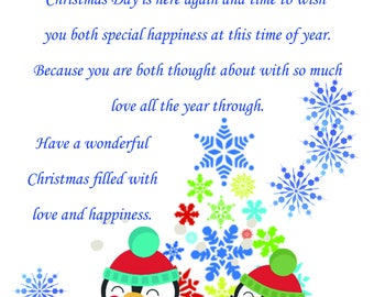 Brother & Fiancee Christmas Card cute