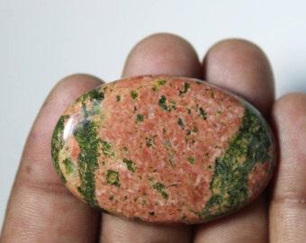 Unakite Cabochon {44 X 30} mm  Semiprecious Stone 75 Ct Designer Unakite Jewelry Making Loose Cab, Natural Gemstone #203