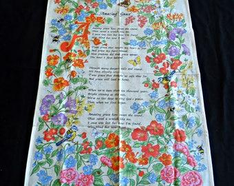 Tea Towel Souvenir Tea Towel British Bulldog Definitely Made In England