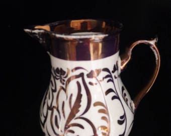 Early English Copper Lustreware Large Creamer