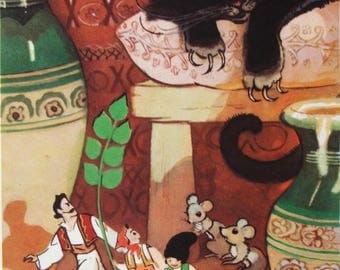 Walnut Twig - Romanian fairy tale - Illustrator V. Bordzilovsky - Vintage Soviet Postcard, 1959. Print