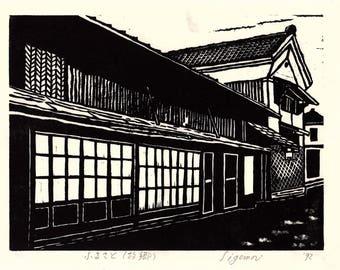 "Japanese Ukiyoe, Woodblock print. Sosaku-Hanga, ""Home Town"""