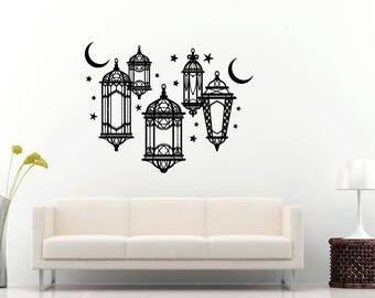 Night Lamp Lantern Moon Stars Sleep Peaceful Dusk Wall Sticker Decal Vinyl Mural Decor Art L2329