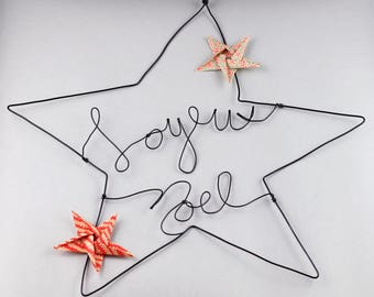 Stars in hand-made iron - Merry Christmas - with origami stars - wall decor - Christmas decoration