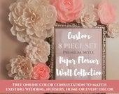 Baby Nursery Paper Flower Wall, Set of 8, Handmade Crepe Paper Flowers, Little Girl Room, Baby Shower Decor & Gift, Premium Style