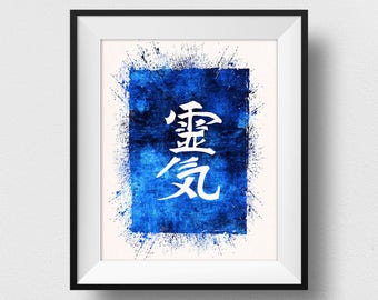 Reiki Healing Symbols Print, Japanese Stamp Art, Reiki Art, Reiki Wall Decor, Japanese Traditional Calligraphy Art (N513)