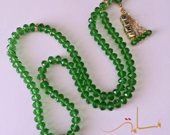 Fern green glass crystal tasbih, tesbih with personalised name.
