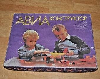 Children's toy Vintage aviation Construction Set. USSR