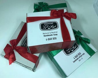 Gift Box of 4 handmade soap bars