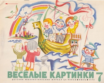 Children's Humorous Soviet Magazine Funny Pictures 1970 Children's Stories Poems Illustrations Comics Riddles Puzzles 18 Pages Retro Russian