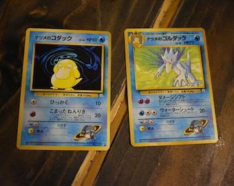 Pocket Monsters Cards