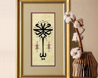 "HANDPAINTED Arabic Calligraphy ""Ya Muhammed (pbuh)"", Hajj Gift, Contemporary Calligraphy Wall Hanging Islamic Crafts Painting for Wall Decor"