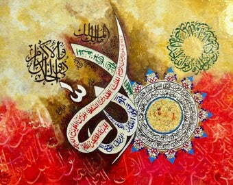 Islamic calligraphy, Surat Ikhlas and 99 Allah's names