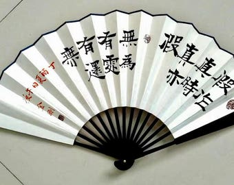 Chinese hand folding paper fan with brush calligraphy inscription