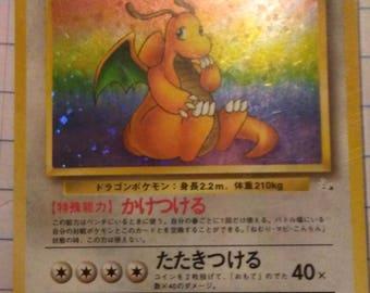 Japanese Diogonite Holo Rare Pokeman Card No.149 Fossil set