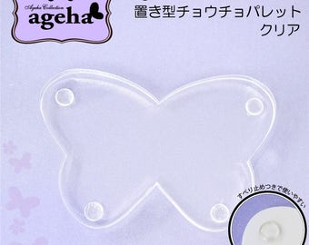 Ageha Collection: Butterfly nail art palette.