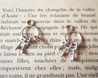 """silver metal 1 """"small Keyring"""" charm"""