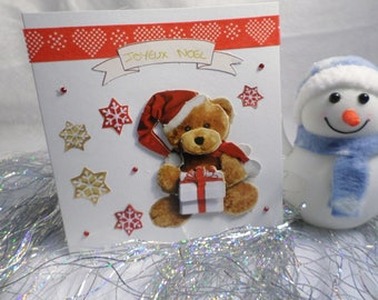 Teddy bear, Merry Christmas greeting card