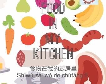 Food in my kitchen   食物在我的厨房里