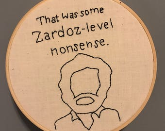 How Did This Get Made Embroidery
