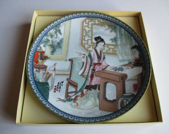 Imperial Jingdezhen Porcelain Plate Beauties of The Red Mansion 1987 #4 Hsi-Chung