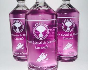 Lavender 1 liter