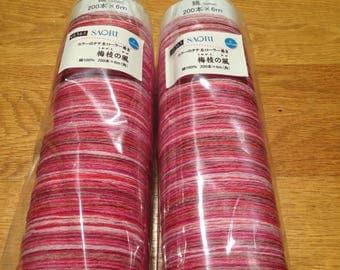 Saori Pink Cotton Warp Roll - Saori ready made   pre-warped roll (limited edition).
