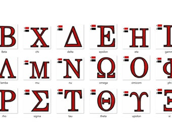 School Sport uniform Greek font, alphabet fill stitch with contrast outline embroidery font machine embroidery designs