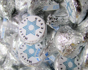 Jewish Wedding Favors--customized for you!