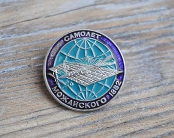 "Vintage Soviet Russian badge,pin.""Mozhaysky's airplane"""