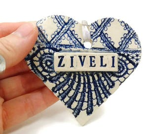 Ziveli Ornament, Serbian Ornament, Croatian Ornament, Bosnian Phrase, Serbian Toast, Serbian Kitchen Décor, Serbian Phrase