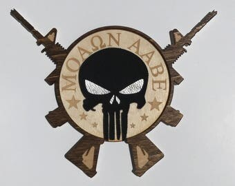 Wood MOLAN LABE skull and crossed guns wall art