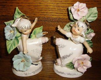 Lefton Birthday Angel  Figurines Choice September or February Geo Z Lefton  985