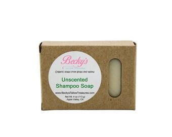 ORGANIC Grass Fed Tallow Soap -- Unscented -- Tallow Shampoo Bar -- Organic Shampoo -- Tallow Soap -- 4oz