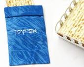 Afikomen bag, Blue and White , Indigo Shibori Afikoman bag, Modern Judaica, Hand dyed . No.A2