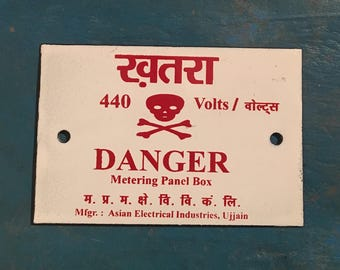 """Enameled Steel """"Danger 440 Volts"""" Industrial Sign From India, Wall Decor, Indian Typography"""