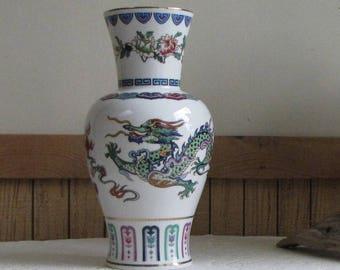 Vintage Porcelain Vase Asian- Dragon Motif The Dance of the Celestial Dragon 1985